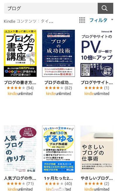 ブログの勉強用本